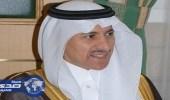 رئيس هيئة حقوق الانسان يهنئ ولي العهد بالثقة الملكية الكريمة