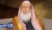 مفتي المملكة: جمعية زمزم تستحق التشجيع والدعم المعنوي والمادي