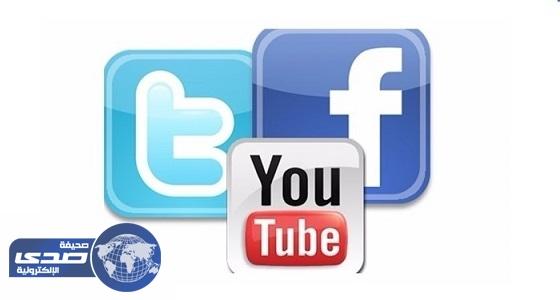 غرامات مالية كبيرة تنتظر مواقع التواصل الاجتماعي بسبب نشر مشاركات متطرفة