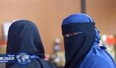النرويج تمنع النقاب في قطاع التعليم الوطني