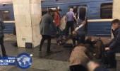 منفذو هجوم مترو بطرسبرج استخدموا تطبيق تلجرام