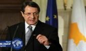 الرئيس القبرصي يشدد على أهمية تفعيل علاقات بلاده الاقتصادية مع لبنان