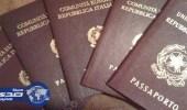 مشروع قانون لمنح الجنسية الإيطالية لأطفال المهاجرين يثير الاحتجاجات