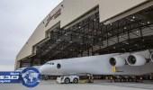 بالصور.. الكشف عن أكبر طائرة في العالم