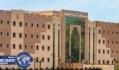 مجمع الملك فيصل الطبي بالطائف يوفر خدمة جديدة للمرضى