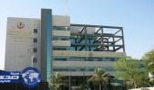 صحة الرياض تعتمد ١١ مركزا صحيا مناوبا خلال إجازة عيد الفطر