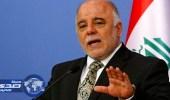 جنرال عراقي: العبادي سيعلن بيان النصر على تنظيم داعش قريبا