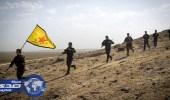 «قوات سوريا الديمقراطية» تسيطر على أكبر بلدة في الرقة
