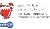 البحرين تحظر على المنشآت السياحية تشغيل قناة الجزيرة