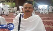 معتمر مصري يروي قصة كفاحه الطويلة لجمع أموال العمرة