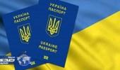 الاتحاد الأوروبي يعارض نية كييف إصدار جوازات سفر لسكان القرم