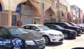 مصدر: رفع مبلغ التحمل في التأمين الشامل لسيارات التقسيط يفوق التحمل