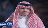 وزير التعليم يلتقي شباب الأعمال بمركز الملك سلمان
