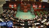 """"""" النواب التونسي """" يصادق على قرض البنك الدولي بـ 93.1 مليون يورو"""
