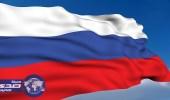 """"""" الاتحاد الاوروبي """" يمدد العقوبات الاقتصادية على روسيا لستة أشهر"""