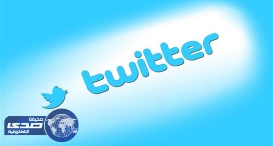 « تويتر» يغلق الصفحة الرسمية لقناة الجزيرة