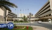 مدينة الملك فهد الطبية تعلن عن وظائف إدارية شاغرة