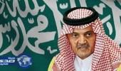 في مثل هذا اليوم.. ذكرى رحيل سعود الفيصل