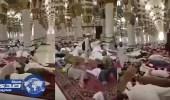 بالفيديو.. «رئاسة الحرمين» تعلق على مقطع نوم المعتكفين في الحرم النبوي