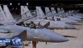 استمرار التقديم بمعهد الدراسات الفنية في القوات الجوية