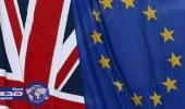 مفاوضات خروج بريطانيا من الاتحاد الأوروبي تبدأ رسمياً