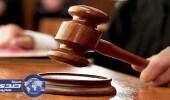 محكمة أميركية تُسقط دعوى ضد السلطة الفلسطينية