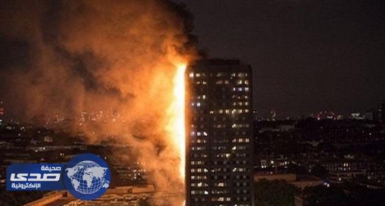12 قتيلا حصيلة ضحايا حريق البرج المحترق بلندن