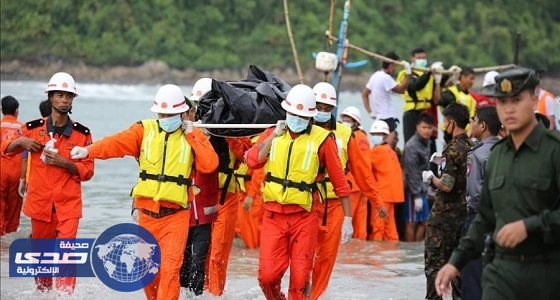 ميانمار تعثر على الصندوق الأسود لطائرة عسكرية محطمة