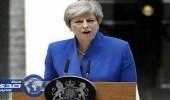 ماي ستشكل حكومة جديدة تقود الانسحاب من الاتحاد الاوروبي