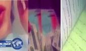 الداخلية الكويتية تلقي القبض على عسكري مرور أعطى دفتر المخالفات لحبيبته «فيديو»