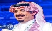 """رئيس الهلال يحل ضيفًا على """" مجموعة إنسان """" غدا"""