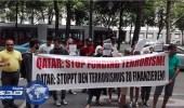 تدشين حملة عالمية لمناهضة التمويل القطري للإرهاب في فيينا