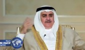 بالفيديو.. وزير خارجية البحرين يحكي قصة أول «سيلفي» للأمير سعود الفيصل