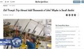 «نيويورك تايمز»: نقل التكنولوجيا العسكرية للمملكة يسهم في تحقيق الرؤية