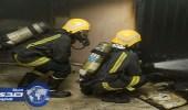 بالصور.. مدني مكة يخمد حريقا ويخلي 10 أشخاص