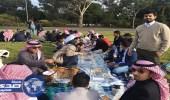 بالفيديو والصور.. المبتعثون في أستراليا يحتفلون بعيد الفطر بطريقة خاصة