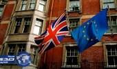 بدء مفاوضات خروج بريطانيا من الاتحاد الأوروبي الإثنين المقبل