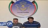 كلاكيت آخر مرة ..الحكم النهائي في قضية الفنان الكويتي « عادل المسلم »