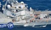 فقدان 7 من طاقم مدمرة أمريكية بعد اصطدامها بسفينة شحن