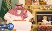 الأمير سطام بن خالد آل سعود لـ«صدى»: بيعة ولي العهد محمد بن سلمان بيعة وطن