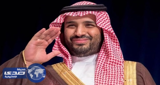 مدير عام صحة الرياض نبايع صاحب السمو الملكي الامير محمد بن سلمان وليا للعهد