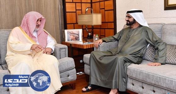 نائب رئيس الإمارات يستقبل وزير الشؤون الإسلامية والدعوة والإرشاد