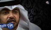 رد قطر بشأن اعترافات ضابط الاستخبارات المقبوض عليه في الامارات