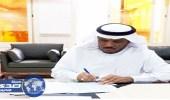 مدير تعليم الباحة يعتمد حركة نقل وتجديد (282) قائداً ووكيلاً لمدارس المنطقة