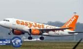 هبوط اضطراري لطائرة بريطانية في مطار ألماني بسبب حقيبة