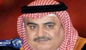 تغريدات تثير الفتنة تخترق حساب وزير خارجية البحرين