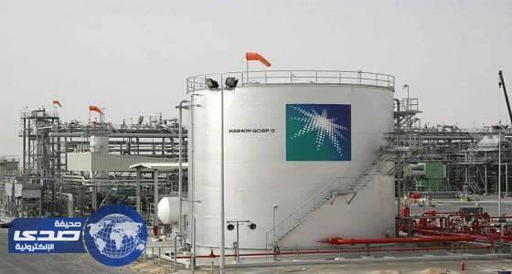 مصفاة الرياض تعود للعمل بعد الانتهاء من أعمال الصيانة