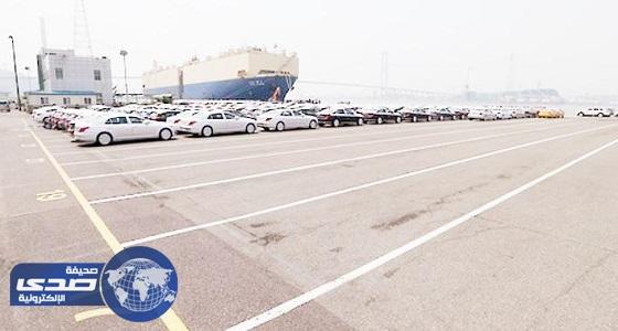 1. 2 % ارتفاعا بصادرات كوريا الجنوبية من السيارات خلال مايو الماضي