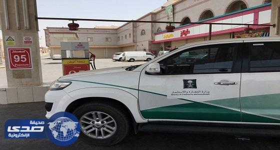 التجارة تغلق مضخات بنزين في مكة وجدة بسبب وجود غش تجاري