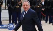 انسحاب وزير العدل الفرنسي من الحكومة